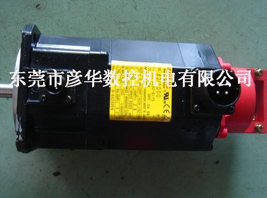 Fanuc a06b 0032 b175 fanuc servo motors spindle motor for Motor city spindle repair