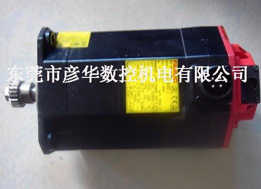 Fanuc servo motors spindle motor repair dongguan yan hua for Motor city spindle repair