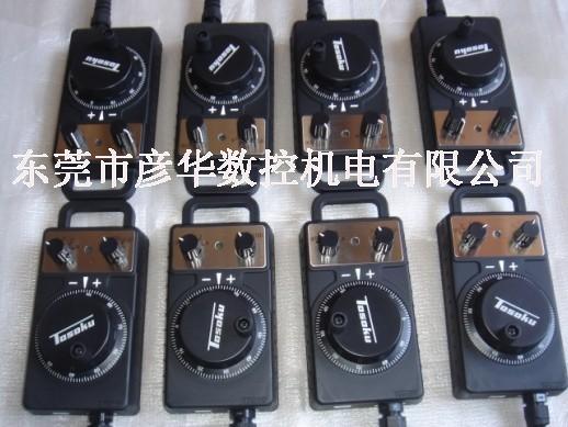 HC121 HC115数控机床电子手轮销售