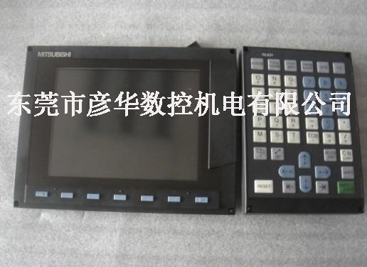 三菱彩色显示器和按键板