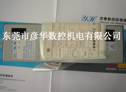 三菱电源PD25B